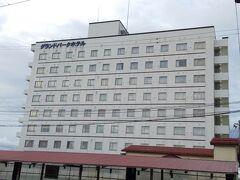 大館で宿泊した「グランドパークホテル大館」 今回は市街地のある東大館に泊まる