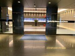 今回は初日と2日目の宿泊ホテルを変えてみました。。 先ずは一日目は京都駅直結の都シティ近鉄ホテルさんで、 ミドルツインの朝食無しで一泊なんと2人で5,775円なのです!! 一人当たり2,900円!激安(笑)
