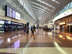 節約で伊丹空港までマイルを使って行って来ます!! ANA第二ターミナルはこんな感じです。。
