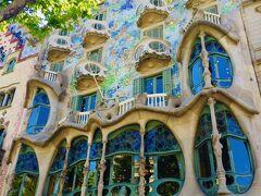 『カサ・バトリョ』 ガウディ建築のひとつ
