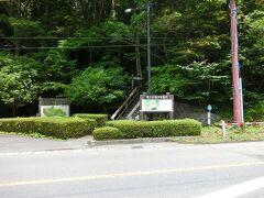 日が差して少し暑くなってきました。  一番近い「竜化の滝」に来ました。平日なのに駐車場は結構車がいました。