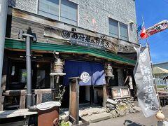 田村岩太郎商店さん。