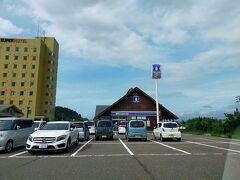 「道の駅あらい」 赤倉温泉を後にして妙高市の道の駅まで来ました。山小屋風のローソンが可愛い!