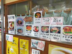 美味しそうな地元産の海産物があったけど買って帰れないので今回は見るだけ、、、ここでは新潟土産ではなく富山土産を購入しました。