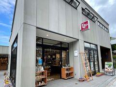 こちらのお店、 お洒落な木工製品や硝子細工、陶器がたくさん。 見ているだけで楽しい。