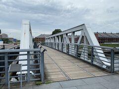 新港橋梁。 元々は横浜臨海線の鉄道橋でした。