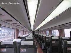 余裕を見ていた特急列車への乗り継ぎも、ギリギリ(^^;)。