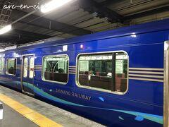 しなの鉄道 (電車)
