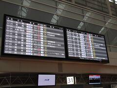 この旅行の直前3月11日には東日本大震災が発生し甚大な被害が出たこともあり一時的に旅客機の運航が減ってはいましたが、このころになるとほとんど運航は再開されていました。