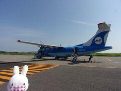 そして、今回の旅では天草エアラインに乗ることも目的としていました。 東京~福岡の往復のファーストクラスの予定だったので、この機会に乗って天草を旅してみようと思ったのです。  福岡から天草へは35分のあっという間のフライトでした。