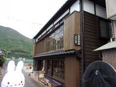 その教会の近くには崎津資料館みなと屋さんがあります。
