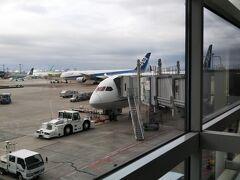 2020年9月19日(土) 15:20搭乗開始、ほぼ満席。搭乗に手間取ったのか16:00出発   羽田空港RWY05からの離陸、編集なし動画です。よろしければどうぞ https://youtu.be/Q7kmZAy2ms4