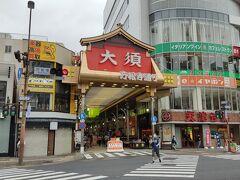 次に伺ったのは大須商店街。 万松寺通と東仁王門通を中心に広がる大きな商店街。 元々は江戸時代に大須観音や万松寺の門前町として発達したとのこと。