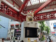 なかなかカオスな商店街で、ぶらぶらお店を覗いて歩くだけでも楽しめました。