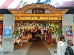 商店街に入ってすぐ右手にあるのは万松寺 万松寺通の名前の由来になった万松寺は織田家の菩提寺。