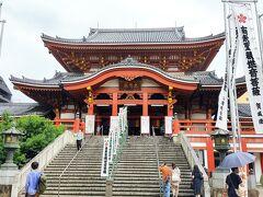 大須観音 通りの突き当りには大須観音(寶生院)の本堂がそびえています。