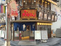 昔の矢場とん 大須観音の参拝を終えて少し休憩。 「昔の矢場とん」は味噌カツで有名な矢場とんが昭和22年の創業当時の矢場とんをコンセプトに2020年10月にオープンしたお店。