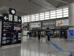 中部国際空港 利用するのは初めてです。