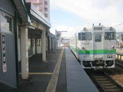 で、本日は時間的に余裕がありますので、敢えて永山で下車します。
