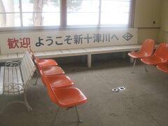 旧駅舎は施錠されているのかな、と思いきや…。 中に入れました。  でも、こんな寂しい歓迎は、勿論嬉しくないよ…。