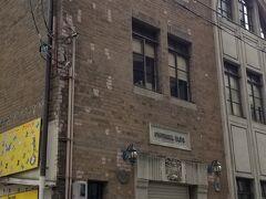 長~い商店街 天神橋筋商店街の南端から入ります ん? レトロで素敵なビルがある 調べてみるとこちらは「フジハラビル」さんだとか