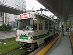2021.06.03 熊本駅前 いい加減換装されているが、8200形は我が国初の鉄道用VVVF制御の電車である。しかも片方だけ連結器がついており、8201号車と8202号車は連結できるそうだが、営業運転で見たためしがない。あまり長居すると「不要不急」扱いでなくなる。いい加減にJRに乗ろう。  https://www.youtube.com/watch?v=E7p2BEbiPRU