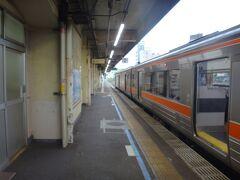 名古屋から1時間、津に到着。