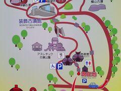 付近の地図、この奥に古墳や熊本県立装飾古墳館があります。アスレチックで遊ぶこともできるようですね。