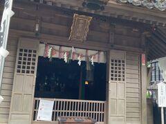 そのひとつの宇賀神社食べ物の神さまです。 八百富神社で御朱印も頂き 無事に参拝終了。幸いが得られるといいけど(^^)