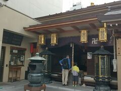 次は、日本橋七福神ではないですが、大観音寺。 甘酒横丁もある人形町にあるんだけれど、こじんまりしているため、気づかない人も多いのか、とても空いていました。