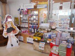 伊豆箱根鉄道駿豆線修善寺駅の売店です。伊豆箱根グッズがたくさん売ってます