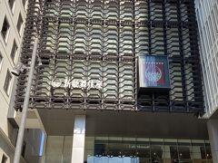 新歌舞伎座って初めて来たけど、ビルの中にあるんですねー。京都の南座みたいな建物かと思ってました。  新歌舞伎座 https://www.shinkabukiza.co.jp/
