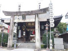 櫛田神社に参拝