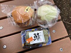 10時のおやつ パン屋さんの姫豚のメンチカツバーガーとメロンパン サクサクメンチカツはうまうま 何がいいって、邪道な野菜がなくてメンチしか挟まってないこと(野菜嫌いの感想です) メロンパンは後で食べたんですが、予想通り粉々になってしまいました 中にクリームが入っています お土産やさんのサバの柿の葉寿司 こっちもうまうま