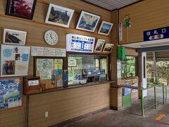 11時過ぎに剣山の登山リフト乗り場に到着、リフトは往復1,900円とお値段高めですが時間の節約のため仕方ありません。