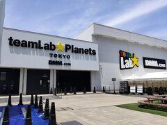 TeamLob Planets は2018.7月から2022年までの限定開催。開館当初はネットで予約しなければ入場できない人気ぶりだったが、さすがにもう大丈夫。木曜のこの日は各作品を独り占めできた。当然、入場も待ち時間0。入場料は3200円也。
