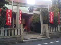 笠間稲荷の東京別社