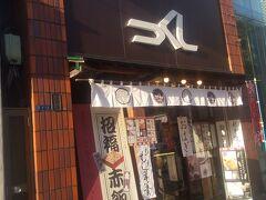 水天宮の交差点にある老舗の和菓子店