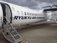 羽田空港から那覇空港、その足で南大東空港へ。接続はバッチリ。