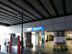 まずは小田急線「祖師ヶ谷大蔵駅」からスタート☆