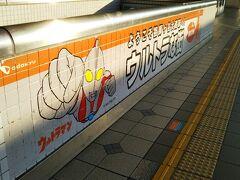 さて、駅に戻りましたが、駅でもウルトラマン推し☆笑