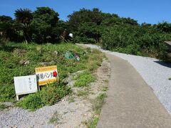 同じく宮城島のこちらへ(さっきのウクの浜から車で数分)