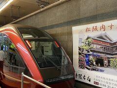 鶴橋駅から、ジャスト2時間で名古屋です。この、2時間って時間が・・短過ぎず、長過ぎずで良いですね。  『旅行』って感じで。  撮り鉄さんに混じって撮影です。