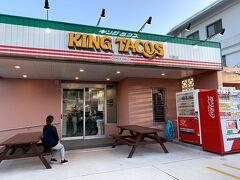 車で通って気になったお店発見!「キングタコス」与勝店へ ※最近リニューアル移転したばかりで綺麗な店
