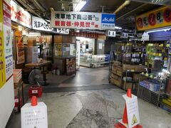 先頭改札すぐの地下商店街 日本で一番古い地下商店街でね