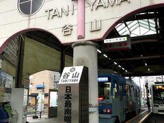 谷山駅には立派な駅舎があり、「日本最南端の電停」の標識が立っている。近くに、進学校で有名なラサール学園がある。