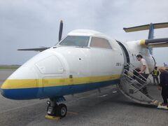 北大東・南大東と那覇とを結ぶ飛行機は、36人乗りの琉球エアコミューターのプロペラ機。