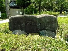 沼津御用邸記念公園へ到着しました。