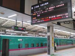 3日目の東京駅9:36発の東北新幹線「はやぶさ13号」でスタートです。  3日連続で東京駅から新幹線に乗るは始めてじゃないかな。 まあ普通はしないですからね。  折り返し整備のため発車4分前にようやく乗車できました。