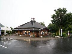 猿ヶ京温泉を抜け、上毛高原駅を確認して、こちらの道の駅へ